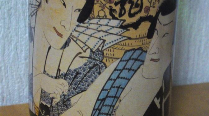 Shizuoka Sake Tasting: Sanwa Brewery-Garyubai Junmai Ginjo