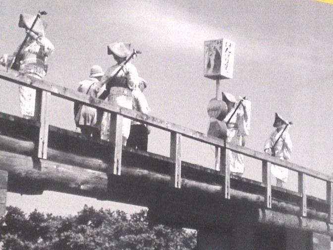 Japanese Festivals: 21st Horai Bridge Festival in Shimada City (May 24~25th)!