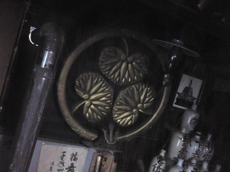 SN3O0012