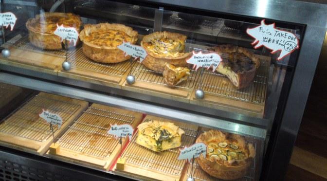 International Bistro: Porco Casa in Ebisu, Tokyo!