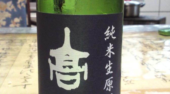 Shizuoka Sake Tasting: Fuji Takasago Brewery-Homare Fuji Junmai Genshu