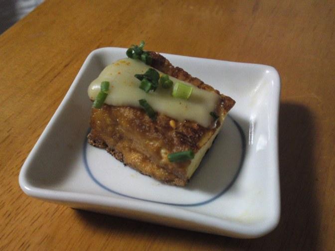 Japanese Appetizer (O-toushi/お通し): Tofu & Cheese, Pork & Leek Roll & Green Peppers