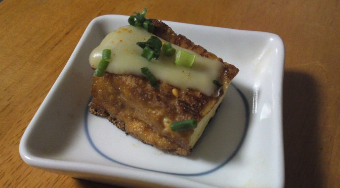 Japanese Appetizer (O-toushi/お通し): Tofu & Cheese, Pork & Leek Roll & Green Peppers