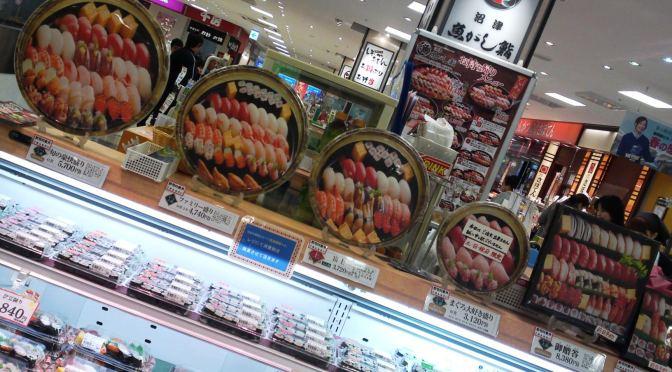 Sushi: Uogashi Stand at Parche Supermarket (Part 1)!