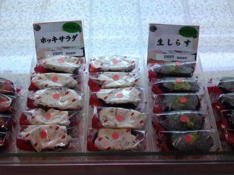 Sushi: Uogashi Stand at Parche Supermarket (Part 2)! | SHIZUOKA ...