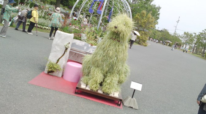 Animal Plant Design at Hamana Lake Flower Garden!