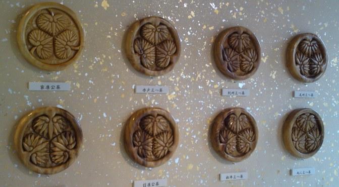 Aoi/Hollyhock/葵 Family Crests at Tokugawa Ieyasu Museum, Hamana Lake Garden Park