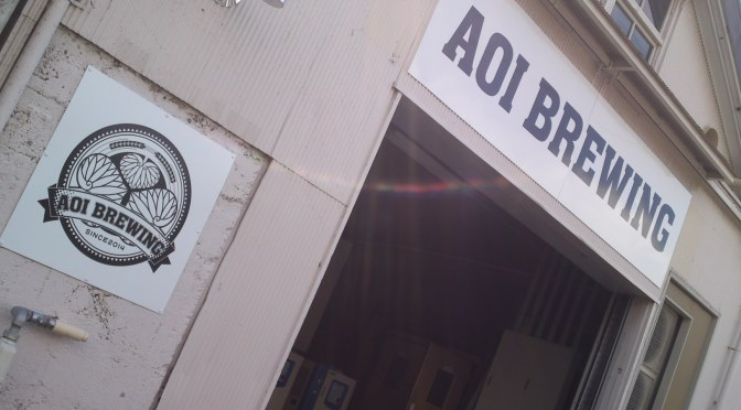 First Brewing Day at Aoi Brewing in Shizuoka City!
