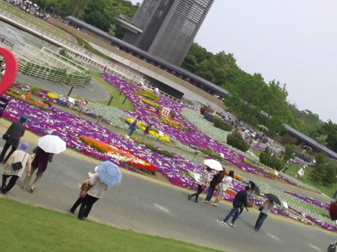 Garden Designs at Hamana lake Flower Garden in Hamamatsu City!