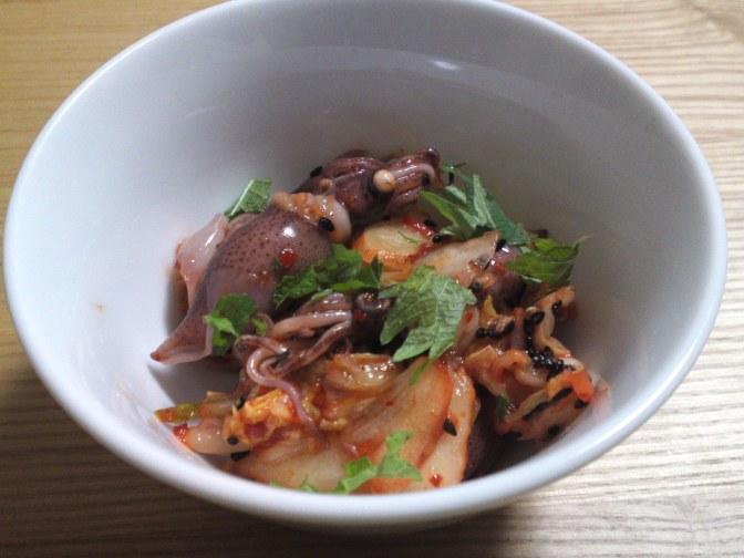 Japanese Appetizer (O-toushi/お通し): Firefly Squids & Kimchi!