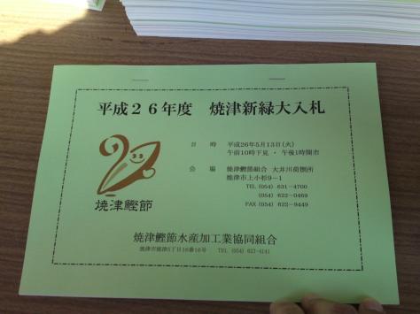 SN3O0195