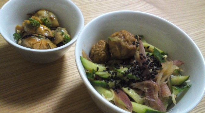 Japanese Appetizer (O-toushi/お通し): Marinated Vegetables and Mussles