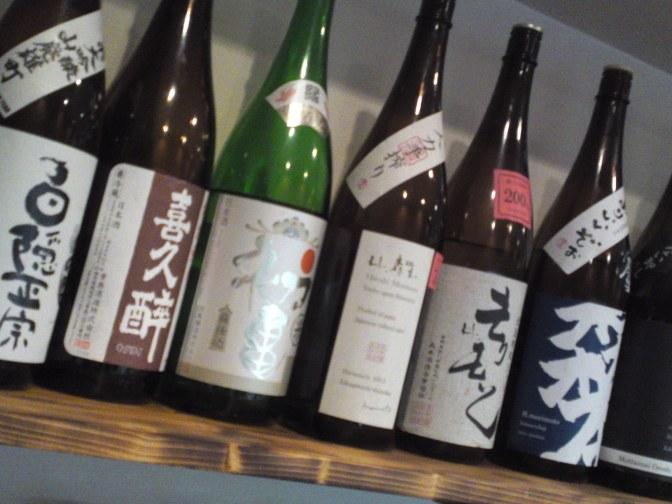 Shizuoka Sake Brewers List (Regularly amended)