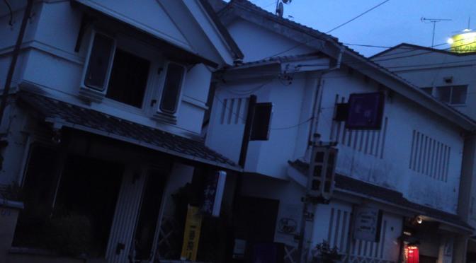 Kura: Japanese Traditional Warehouses in Shizuoka Prefecture 17: Wagura izakaya in Shimada City!