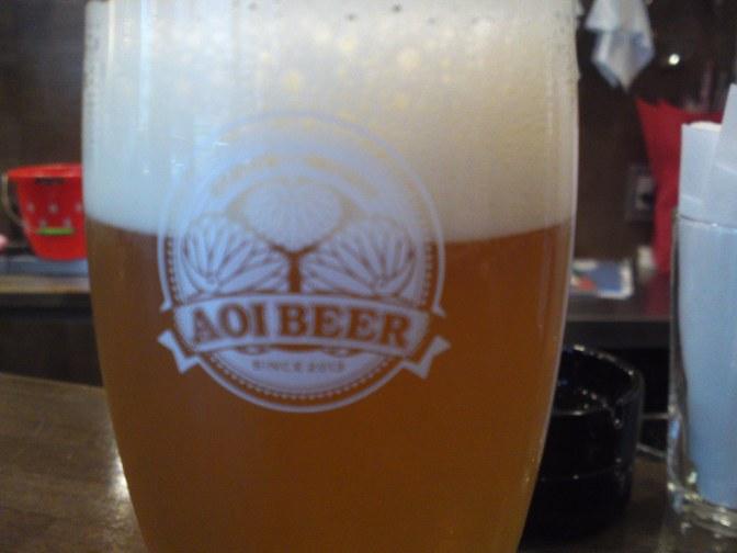 Shizuoka Beer Tasting: Aoi Brewing-Australian Ale