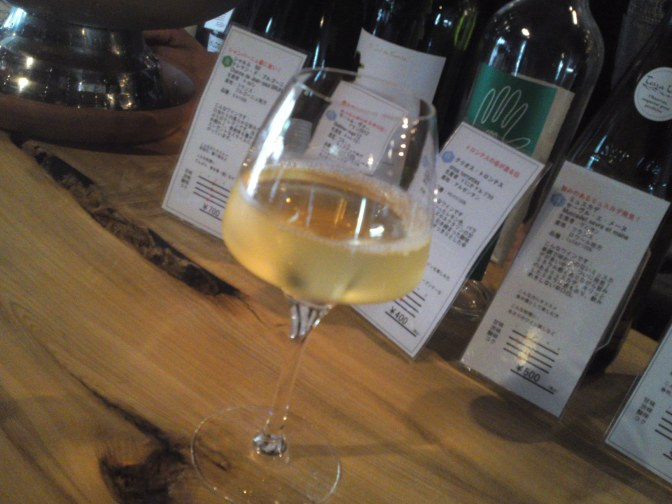 Shizuoka Wine Bar & Shop: A Votre Sante!