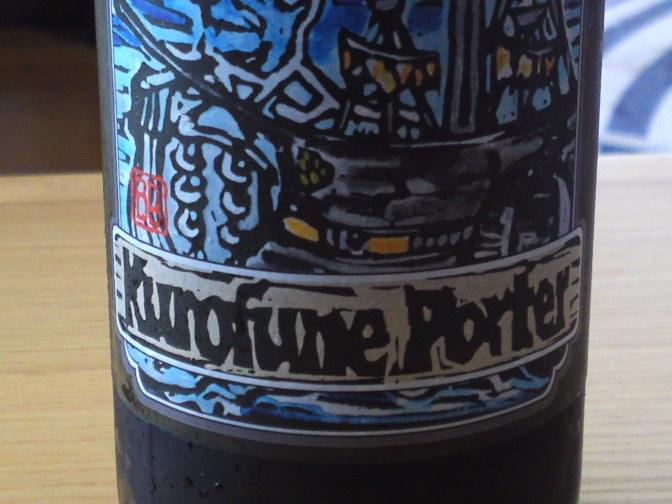 Shizuoka Beer Tasting: Baird Beer-Kurofune Porter