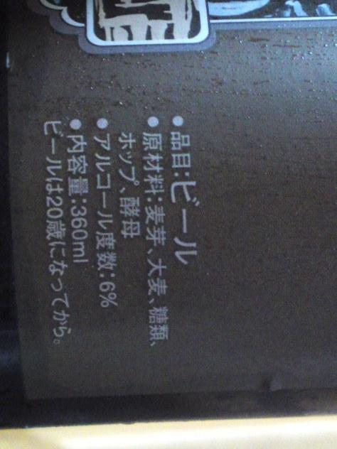 SN3O0430
