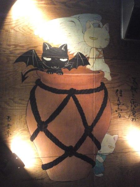 cat-devil