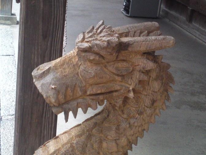 Kyoto Dragons