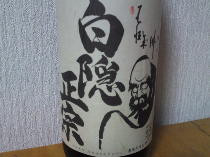 Shizuoka Sake Tasting: Takashima Brewery-Hakuin Masamune Tokubetsu Junmai Homarefuji