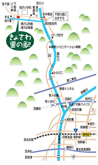 INOSHISHI-CROQUETTES-MAP