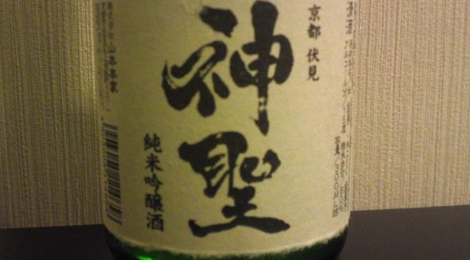 Kyoto Sake Tasting: Yamamoto Honkei Brewery-Jinsei Junmai Ginjyo