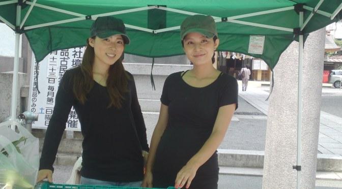Shizuoka Vegetables Street Market by Non Chan & Nana Chan of Taiki Farm in Shizuoka City!