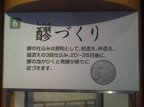 SN3O0212