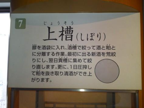 SN3O0213