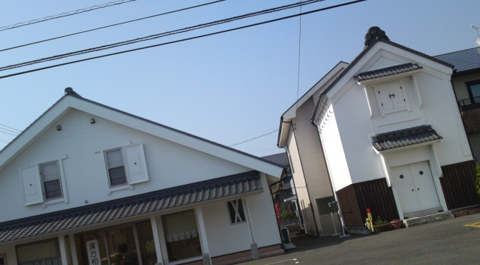 Japanese Traditional Warehouses in Shizuoka Prefecture 18: Jinseido in Shizuoka City!