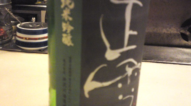 Shizuoka Sake Tasting: Kanzawagawa Brewery: Shosetsu Yamakoge Junetsu Junmai Ginjo Nama