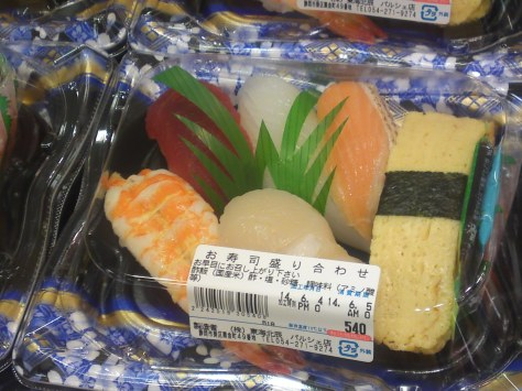 sushi,bay,bento,bowl,cheap,cooked,discount,fish,fresh,raw,roll,sea,seafood,uncooked
