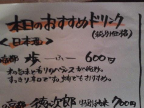 SN3O0060