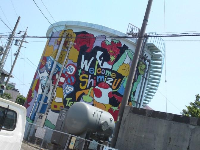 Wall Painting: Food & Tourism on Water Tank in Shimizu Ku, Shizuoka City!