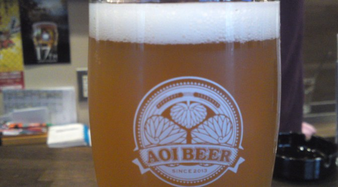 Shizuoka Beer Tasting: Aoi Brewing-Bitter Ale
