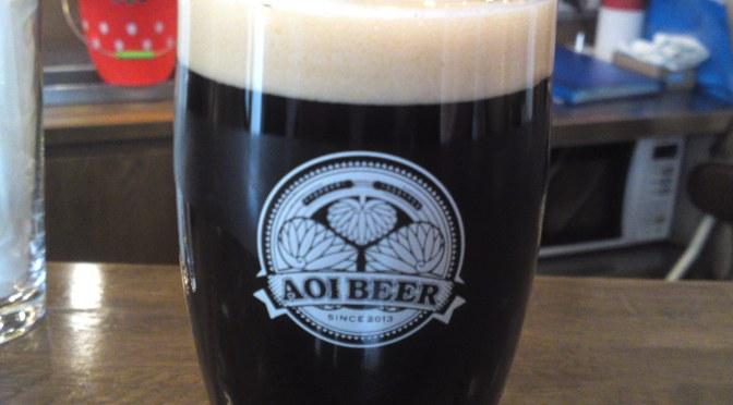 Shizuoka Beer Tasting: Aoi Brewing-Summer Stout