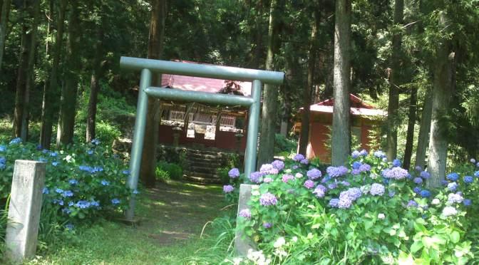 Ashitsuki Shrine (足坏神社 ) in Shizuoka City, Aoi Ku, Okugumi (Ashikubo)
