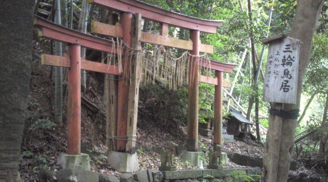Atago Shrine (愛宕神社) in Shizuoka City! Part 1