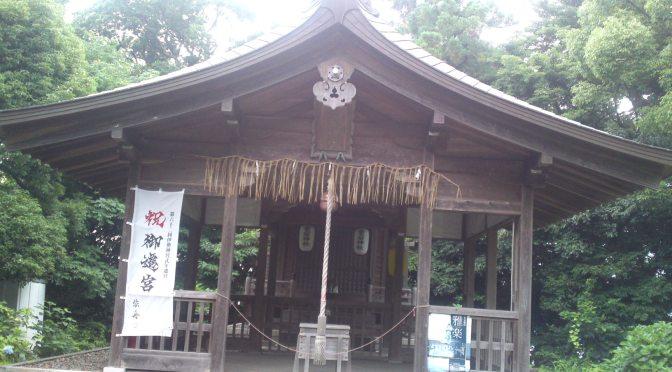 Atago Shrine (愛宕神社) in Shizuoka City! Part 2