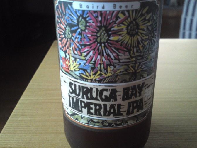 Shizuoka Beer Tasting: Baird Beer Suruga Bay Imperial IPA