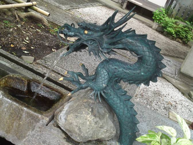 Dragons in Japan 1