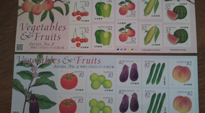 Gastronomy on Japanese Stamps: New Vegetables & Fruits Regular Stamps Series!