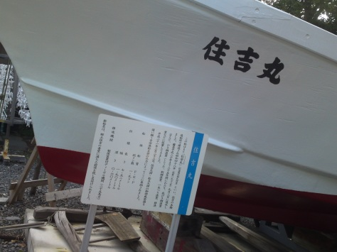 SN3O0123