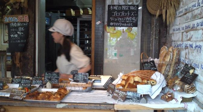 Bakery and Pastry: NICO in Shizuoka City!