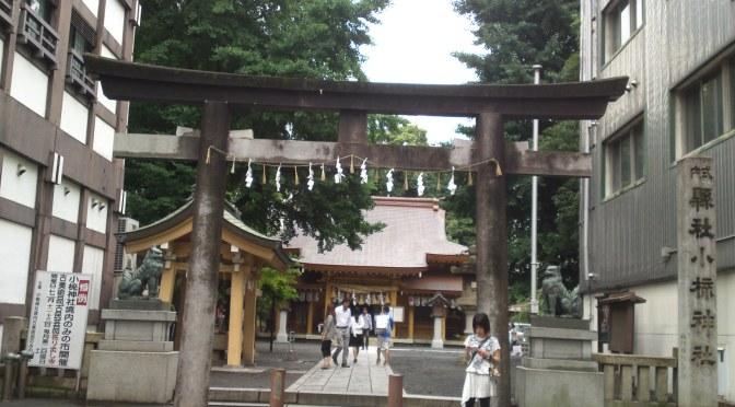 Ogushi Shrine (小梳神社 ) in Shizuoka City!