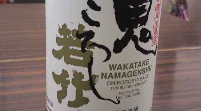Shizuoka Sake Tasting: Oomuraya Brewery- Wakatake Onigoroshi Tokubetsu Honjozo Genshu Nama