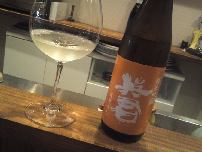 Wines & Sake Bar: La Sommeliere in Shizuoka City!