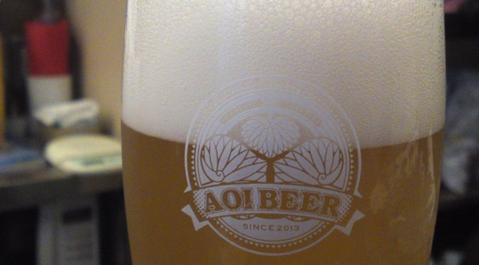 Shizuoka Beer Tasting: Aoi Brewing-Summer Ale