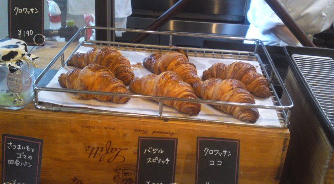 Bakery Trotix in Shizuoka City!